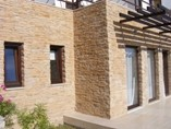 Natural Stone Decorative Cladding Facade Material