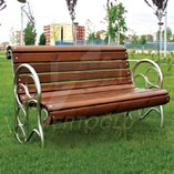Outdoor Sitting Bench